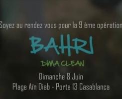 BAHRI Dima Clean – Teaser by ESCA Eve
